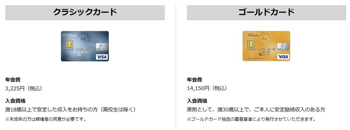 f:id:morikuma_8010:20191227135321j:plain
