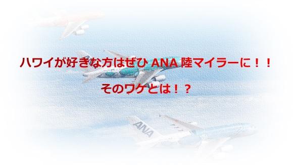 f:id:morikuma_8010:20191227153529j:plain
