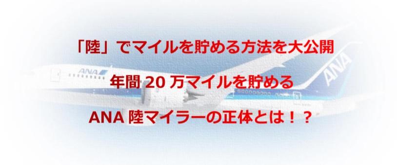 f:id:morikuma_8010:20191227161655j:plain