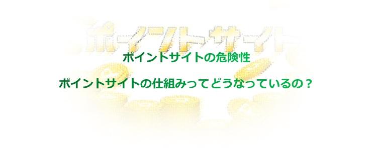 f:id:morikuma_8010:20191227170131j:plain