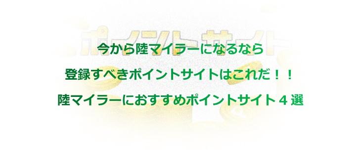 f:id:morikuma_8010:20191227171310j:plain