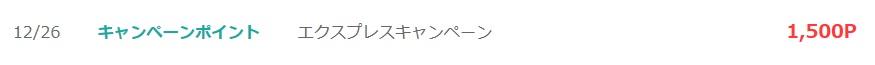 f:id:morikuma_8010:20191228234457j:plain