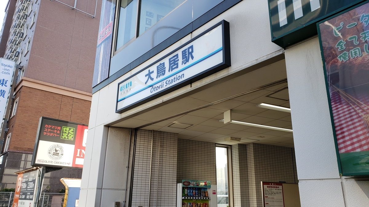 f:id:morikuma_8010:20200205005359j:plain