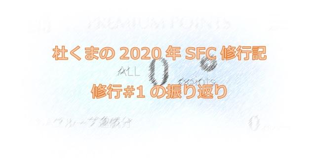 f:id:morikuma_8010:20200208170758j:plain