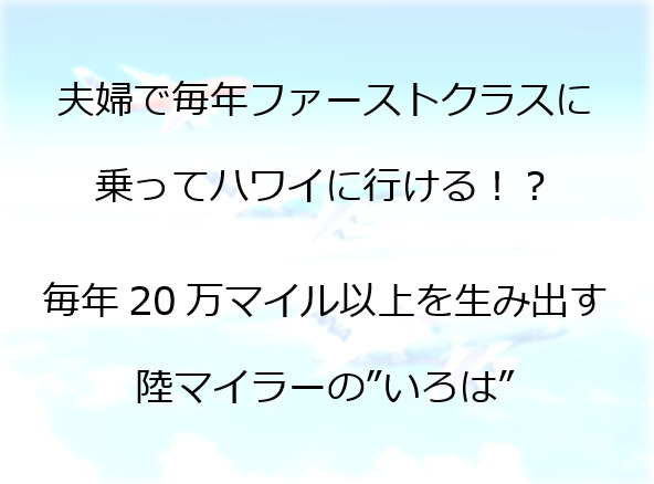 f:id:morikuma_8010:20200302132927j:plain