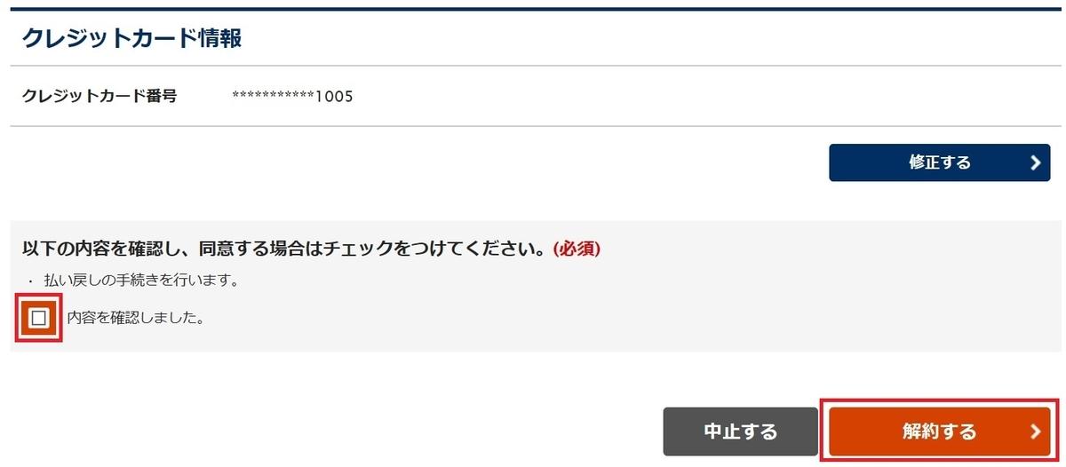f:id:morikuma_8010:20200306151031j:plain