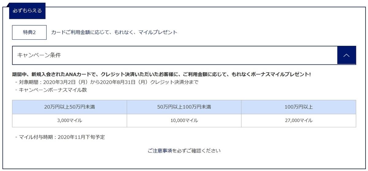 f:id:morikuma_8010:20200310000448j:plain