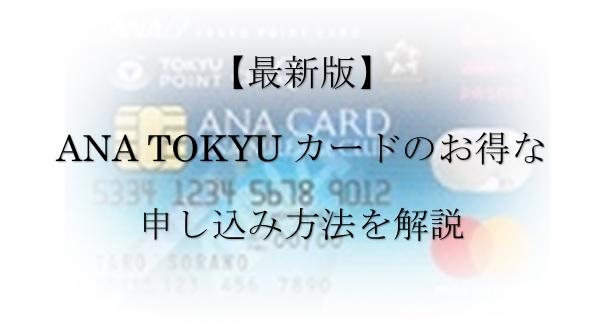 f:id:morikuma_8010:20200310162411j:plain