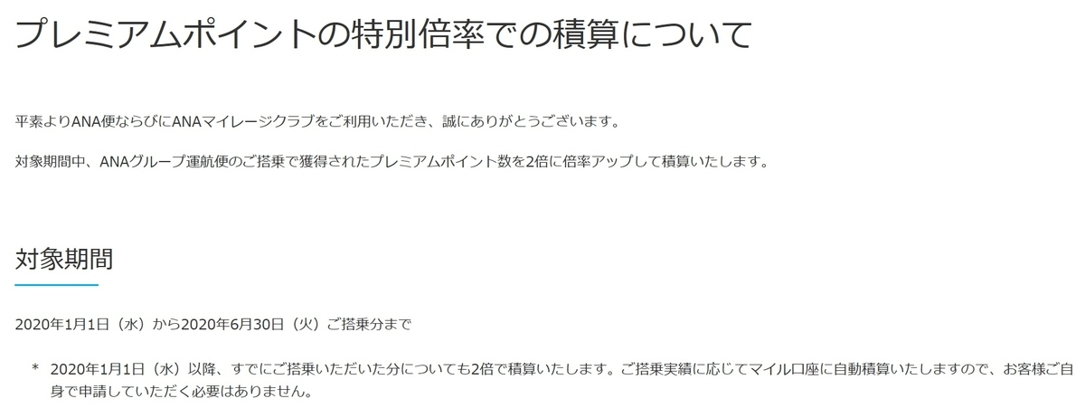 f:id:morikuma_8010:20200325180717j:plain
