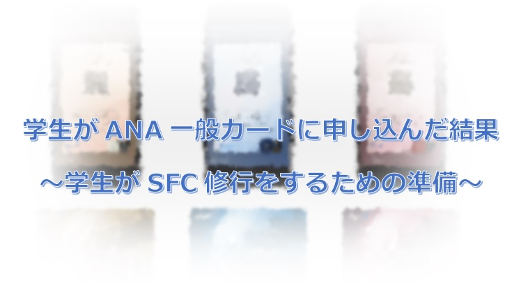f:id:morikuma_8010:20200326110458j:plain