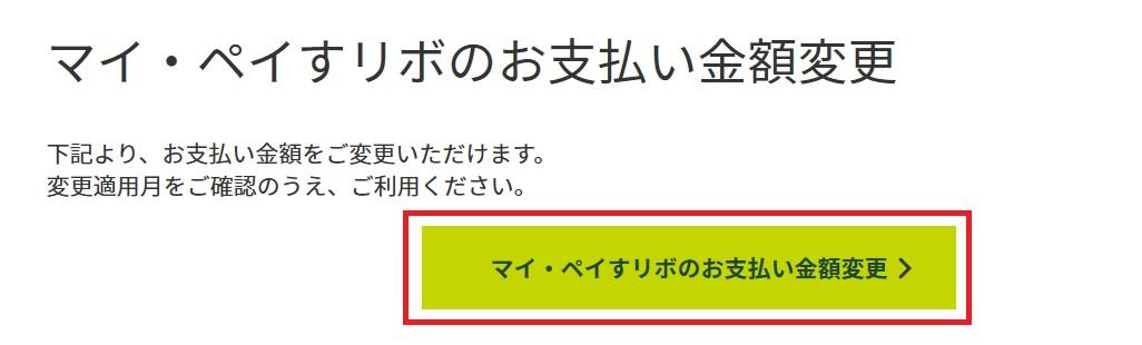 f:id:morikuma_8010:20200326182038j:plain