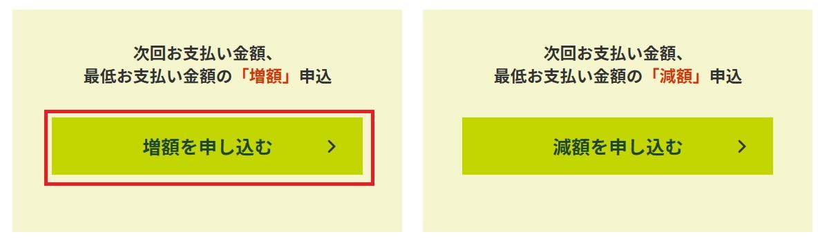 f:id:morikuma_8010:20200326182337j:plain