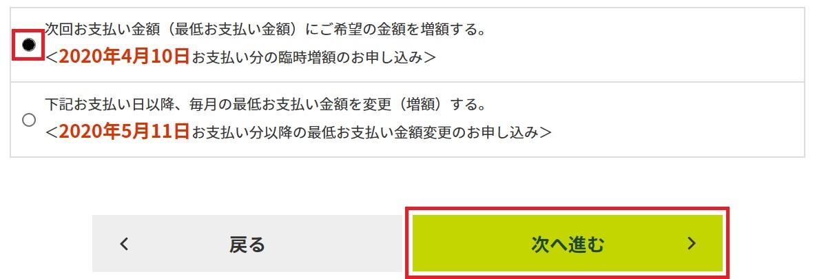 f:id:morikuma_8010:20200326182559j:plain