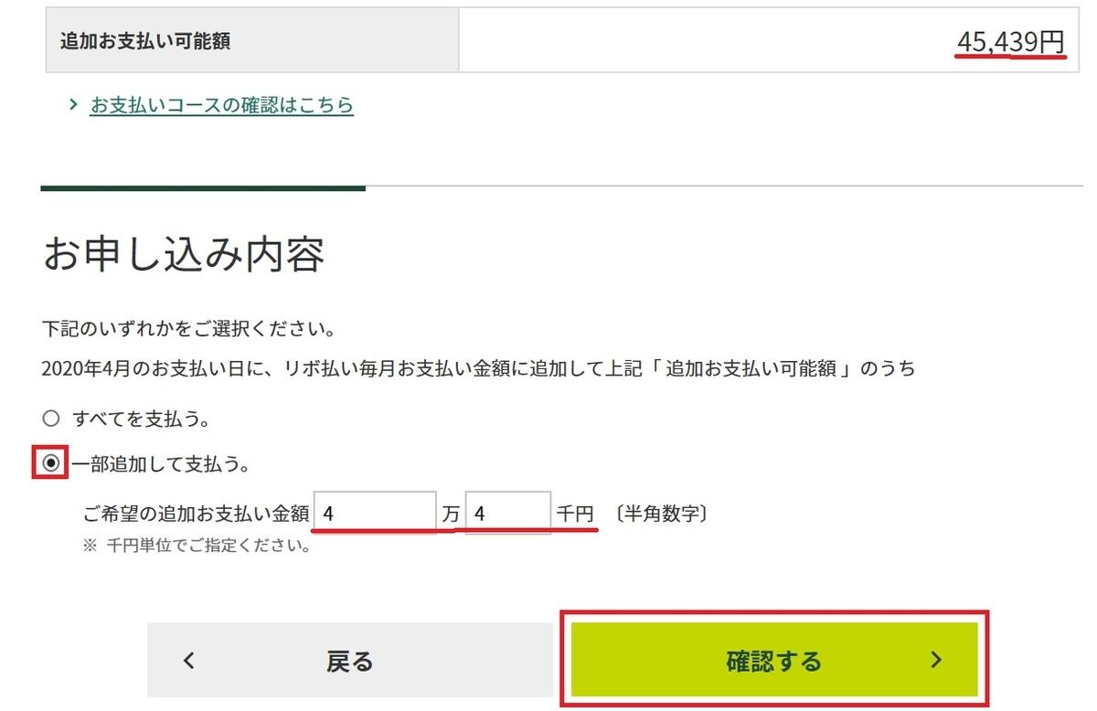 f:id:morikuma_8010:20200326183335j:plain
