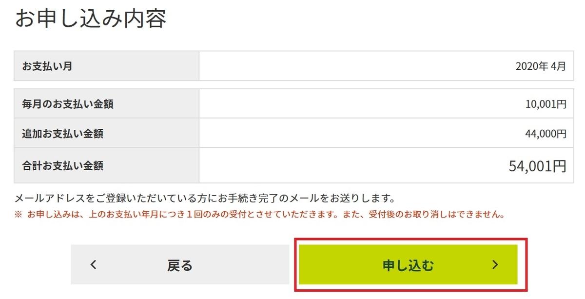 f:id:morikuma_8010:20200326183828j:plain
