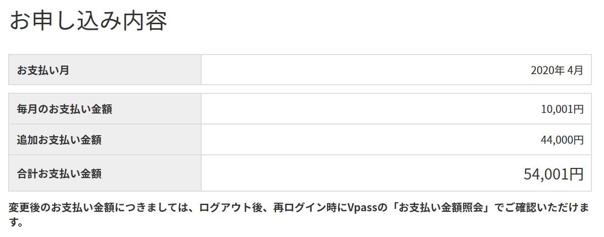 f:id:morikuma_8010:20200326184009j:plain