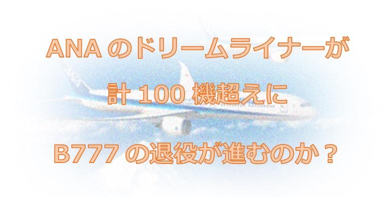 f:id:morikuma_8010:20200329161718j:plain