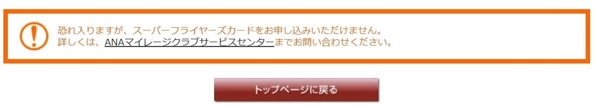 f:id:morikuma_8010:20200331130058j:plain