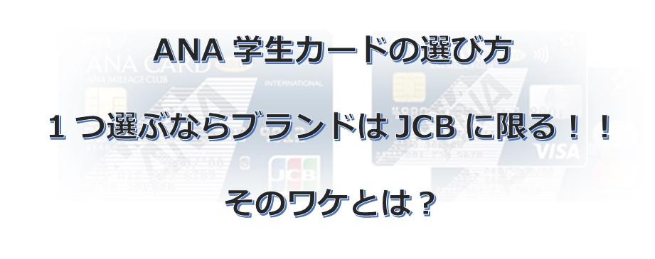 f:id:morikuma_8010:20200331180719j:plain