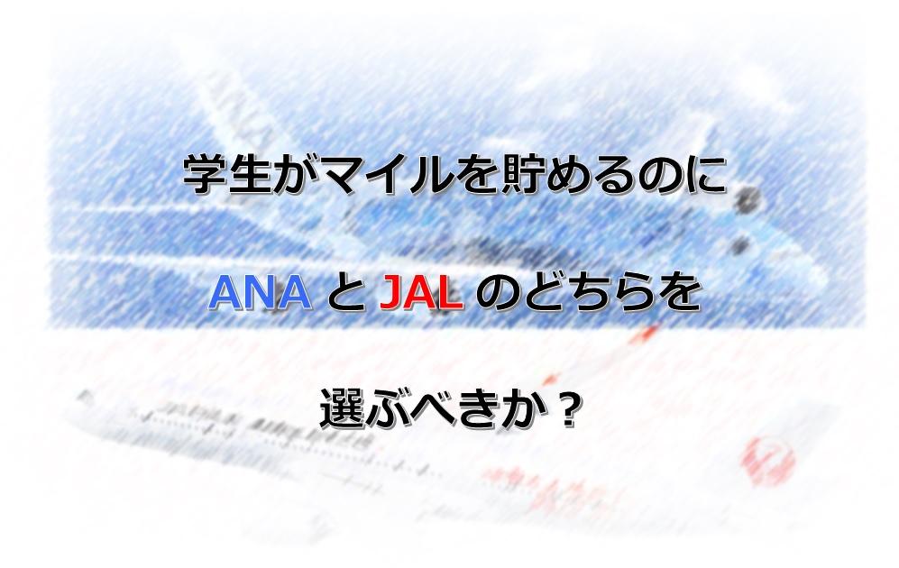 f:id:morikuma_8010:20200331225928j:plain