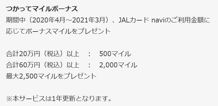 f:id:morikuma_8010:20200331231414j:plain