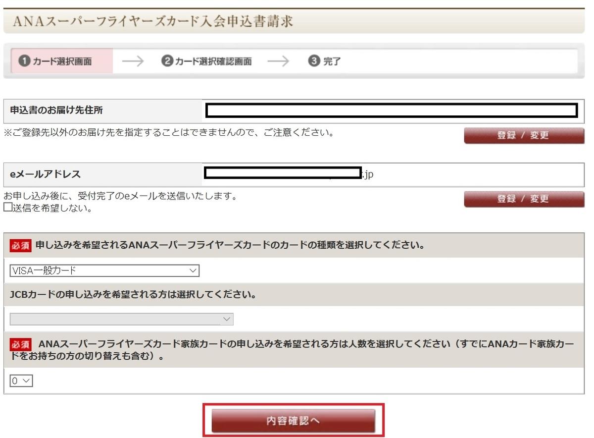 f:id:morikuma_8010:20200403122455j:plain