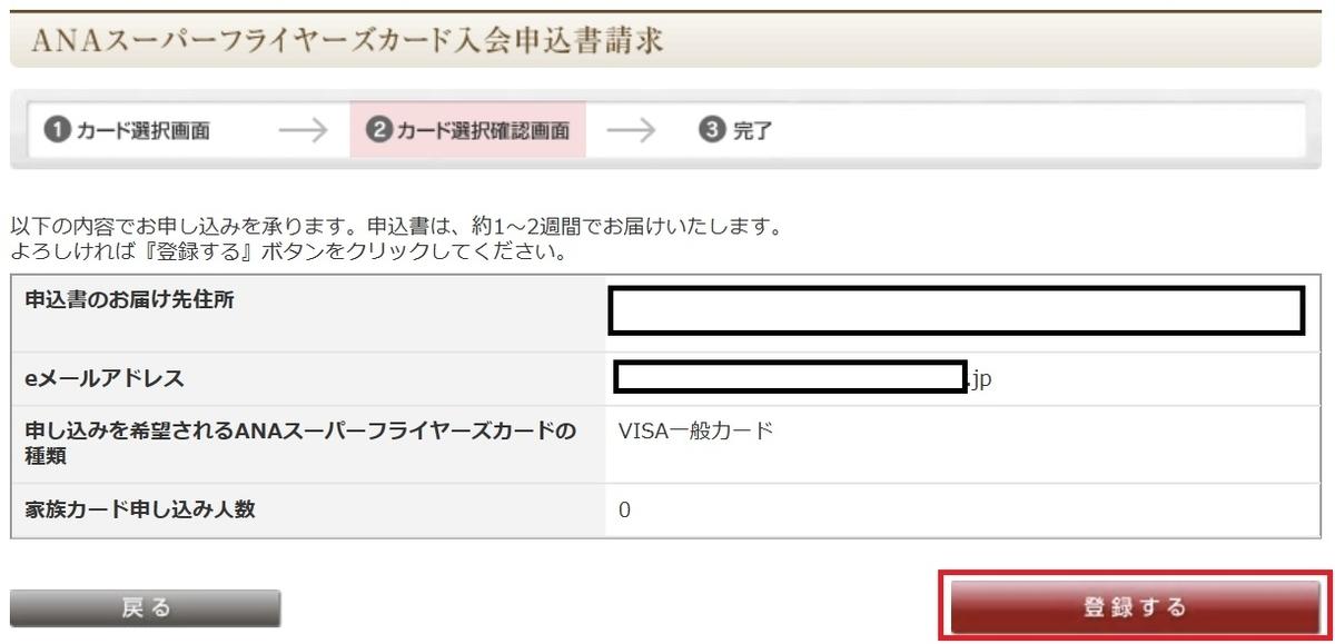 f:id:morikuma_8010:20200403122510j:plain