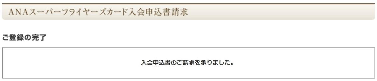 f:id:morikuma_8010:20200403122521j:plain