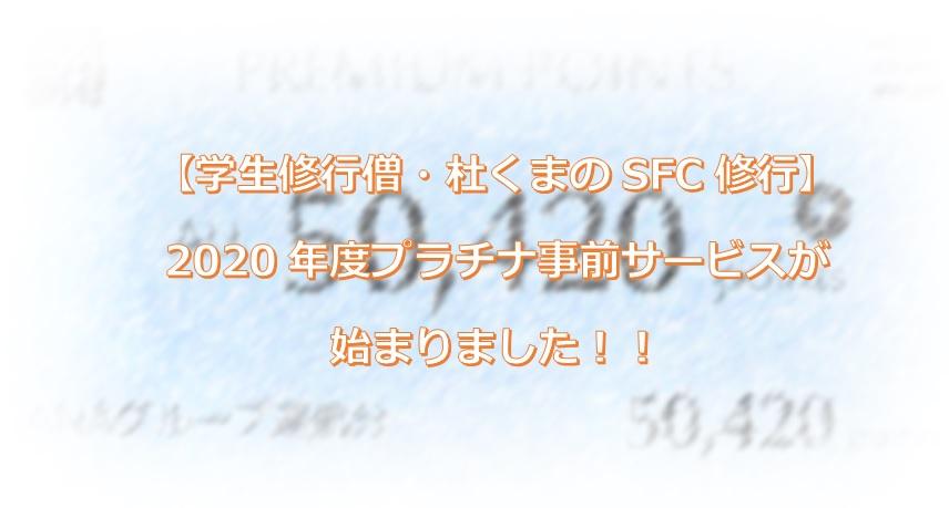 f:id:morikuma_8010:20200404163405j:plain