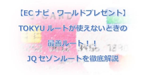 f:id:morikuma_8010:20200407164426j:plain