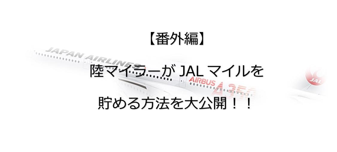 f:id:morikuma_8010:20200410011430j:plain