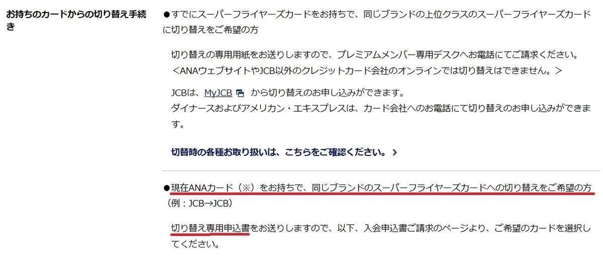 f:id:morikuma_8010:20200410231455j:plain