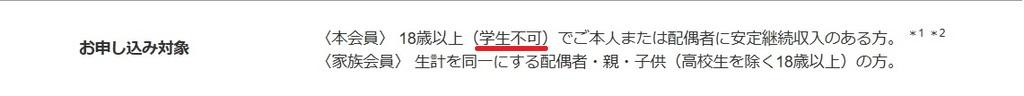 f:id:morikuma_8010:20200410231738j:plain