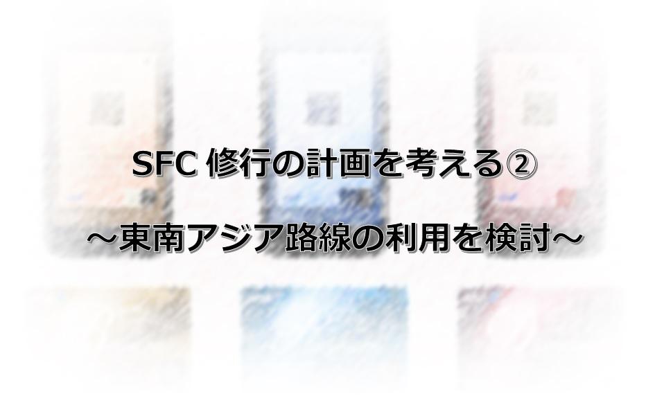 f:id:morikuma_8010:20200412150243j:plain