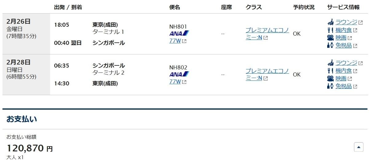 f:id:morikuma_8010:20200412153121j:plain