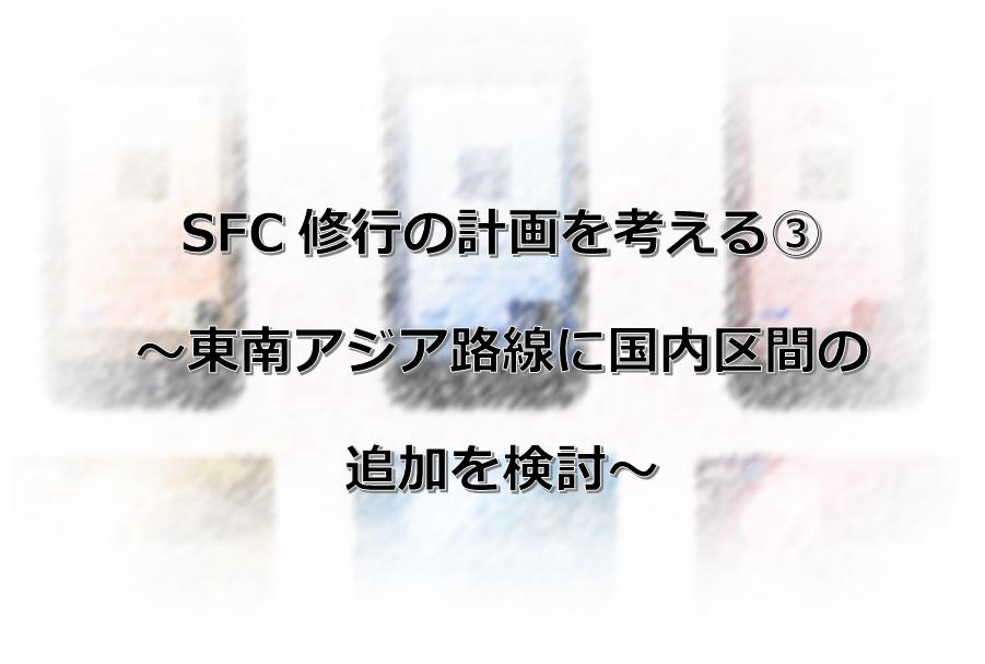 f:id:morikuma_8010:20200412155734j:plain
