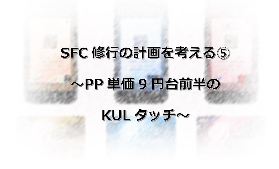 f:id:morikuma_8010:20200413001843j:plain