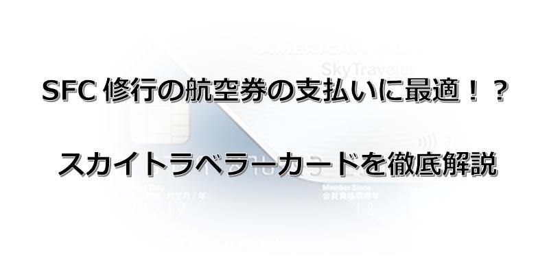 f:id:morikuma_8010:20200413004349j:plain