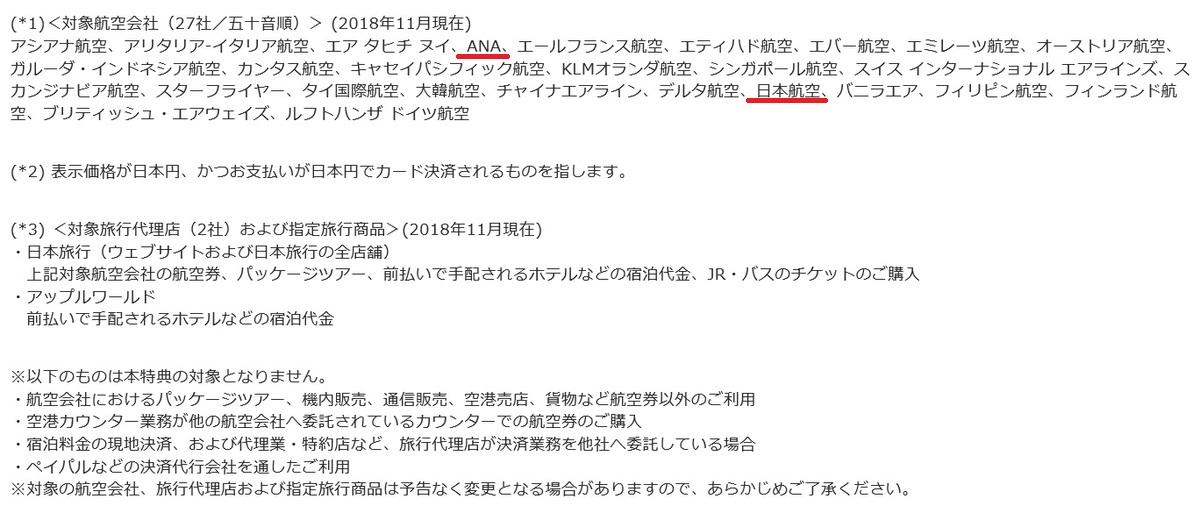 f:id:morikuma_8010:20200413005314j:plain