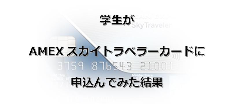 f:id:morikuma_8010:20200413012229j:plain