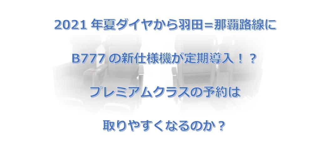 f:id:morikuma_8010:20200413214813j:plain