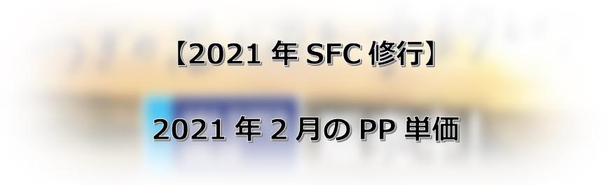 f:id:morikuma_8010:20200414011653j:plain