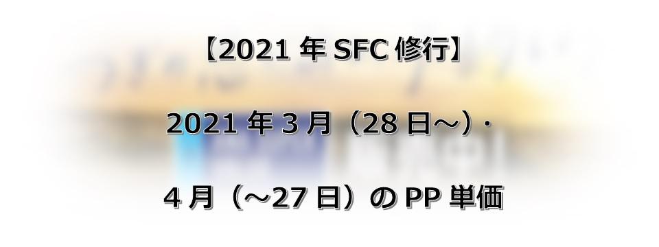 f:id:morikuma_8010:20200414012214j:plain