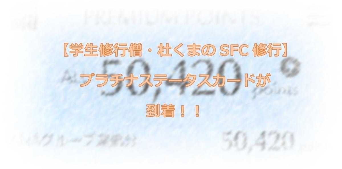 f:id:morikuma_8010:20200414173201j:plain
