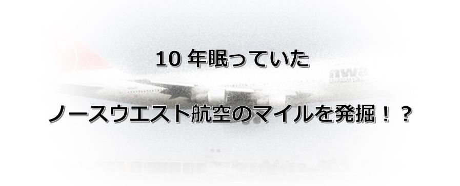 f:id:morikuma_8010:20200415161953j:plain