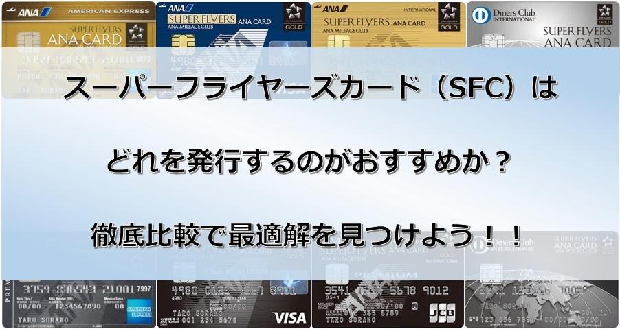 f:id:morikuma_8010:20200416153424j:plain