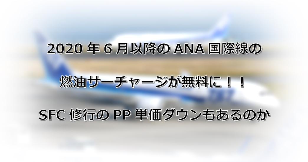 f:id:morikuma_8010:20200420140156j:plain