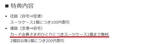 f:id:morikuma_8010:20200421002140j:plain