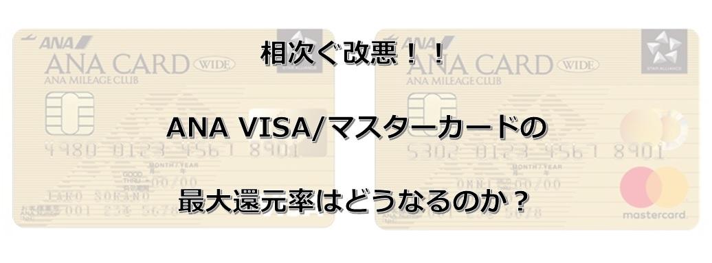 f:id:morikuma_8010:20200421014849j:plain