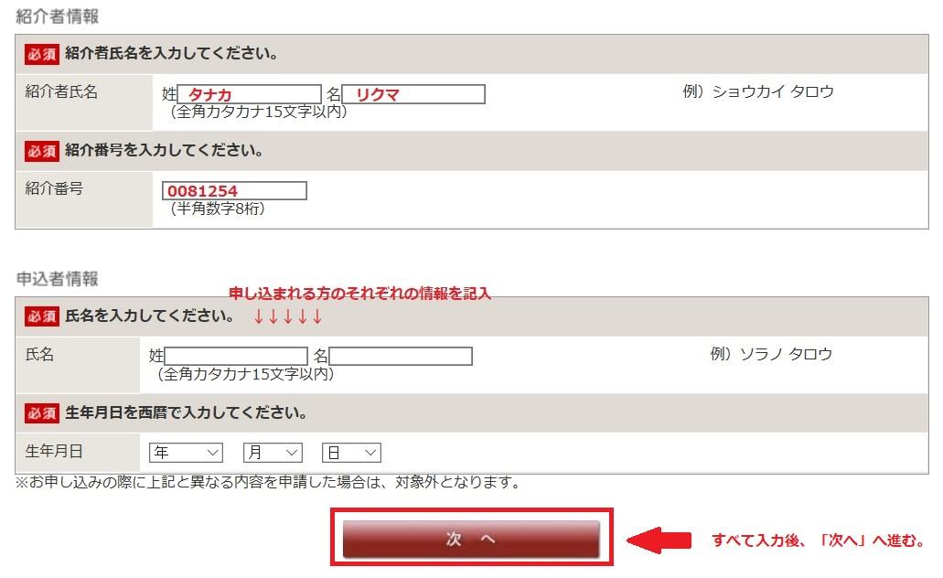 f:id:morikuma_8010:20200421163934j:plain
